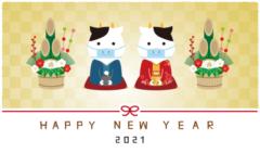【謹賀新年】新正社員募集を募集しています!